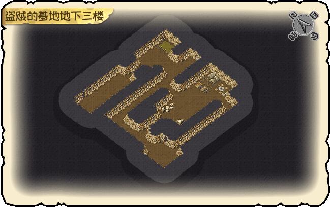 盗贼的基地地下3楼