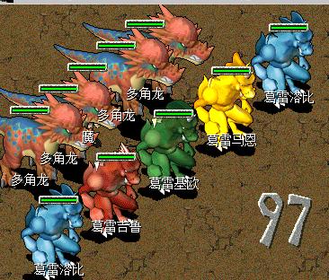 挑战石器年兽boss