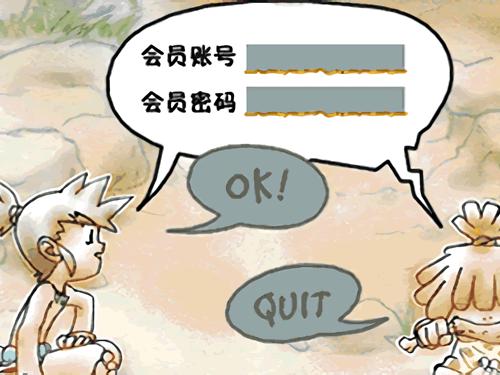 石器时代1.82