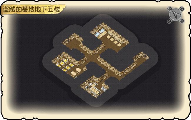 盗贼的基地地下5楼