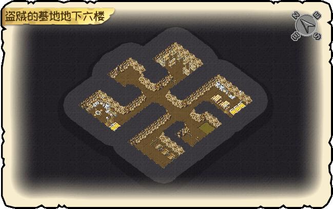 盗贼的基地地下6楼