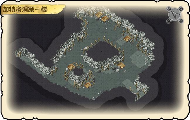 加特洛的洞窟1楼