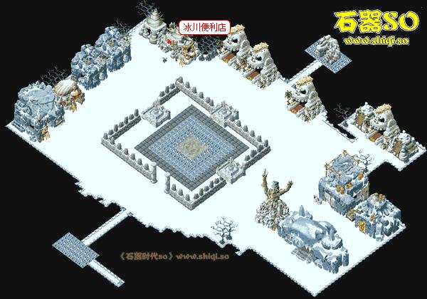 魔法冰川村地图